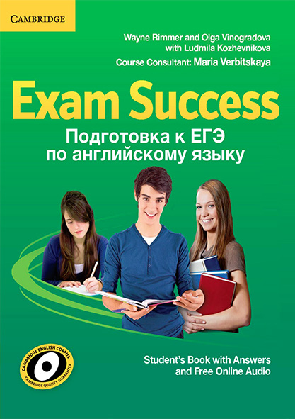 exam-success
