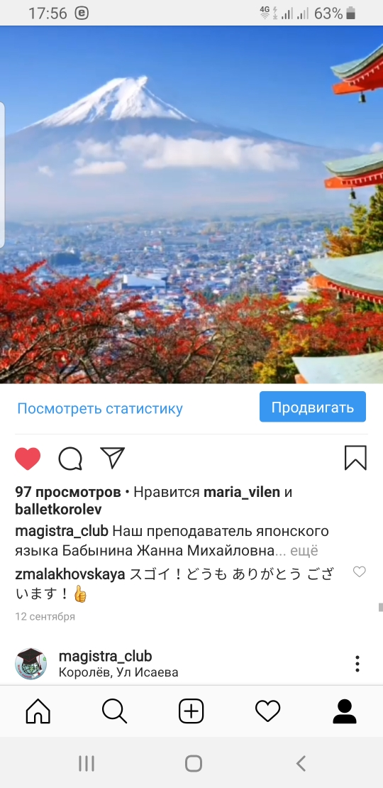 Screenshot 20191220 175655 Instagram